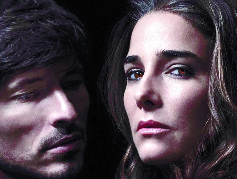 Mirá el tráiler de Edha, la primera serie argentina original de Netflix